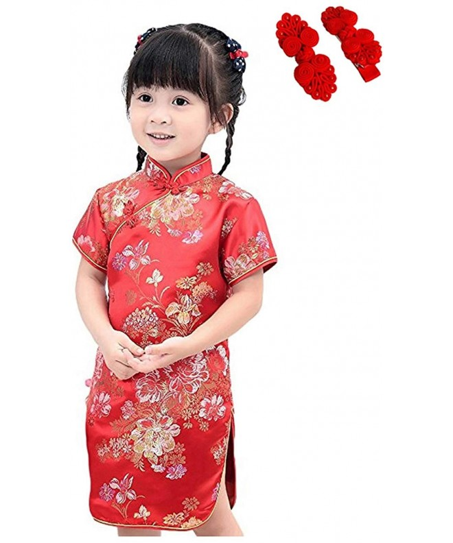 CRB Fashion Little Toddler Chinese